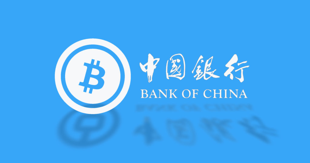 Bank of China to Take Part in Blockchain Real Estate